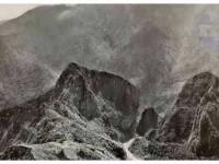 Vista aéresa de Machu Picchu