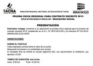 Prueba Única Regional para Contrato Docente 2013 - Inicial