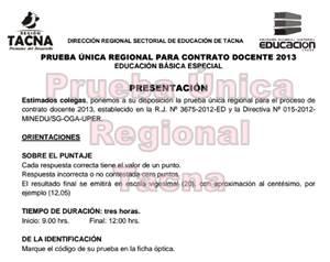 Prueba Única Regional para Contrato Docente 2013 - EBE