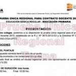 Prueba Única Regional para Contrato Docente 2013 - Primaria
