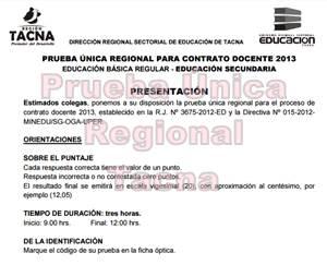 Prueba Única Regional para Contrato Docente 2013 - Secundaria