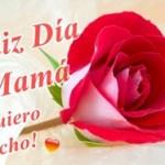 Canciones para el Día de la madre