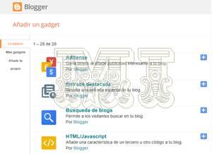 Código para insertar últimas entradas en blog