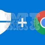 Windows Defender para Chrome